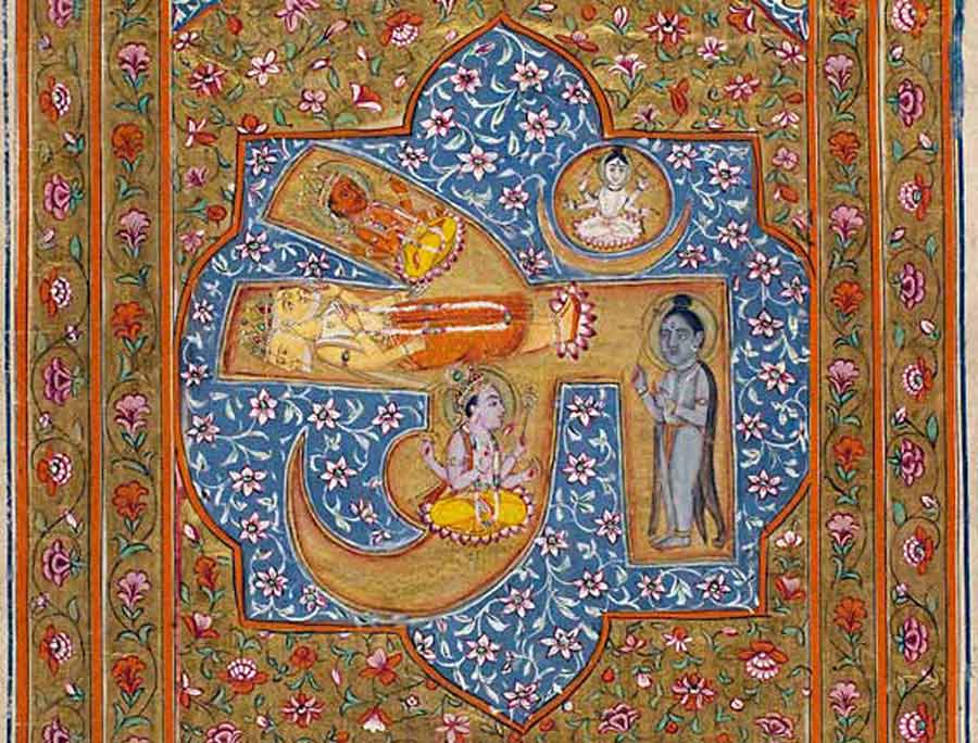 Brahma, Vishnu, and Shiva within an OM in a Mahabharata manuscript from 1795