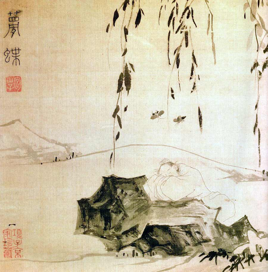 Zhuangzi Butterfly Dream