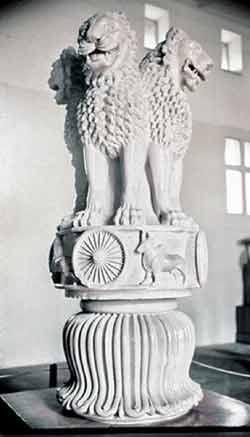Ashokan Lion