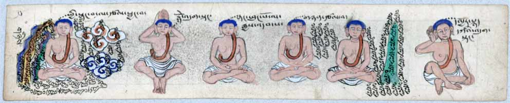 Folios from a Dzogchen practice manual 3
