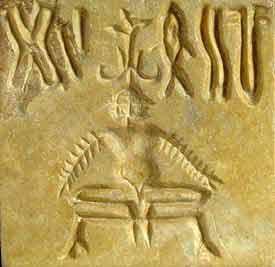 Yogi Indus Valley Seal
