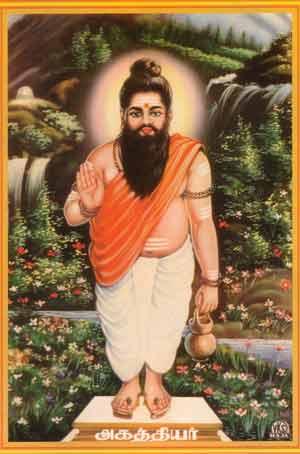 Siddha Agastyar