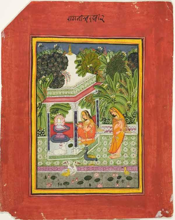 Bhairvavi raga