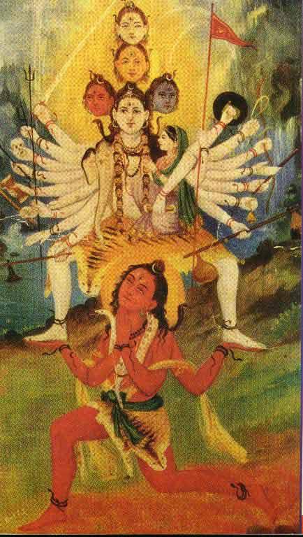 Swacchanda Bhairav