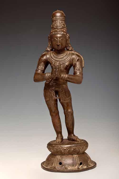 Chandeshvara