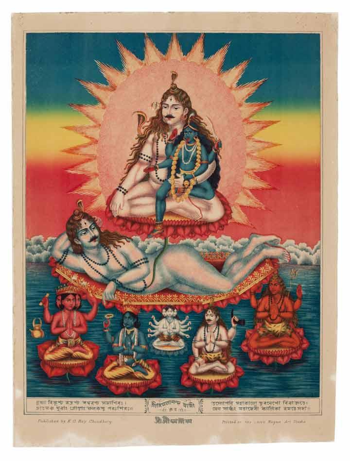 Shri Kalika