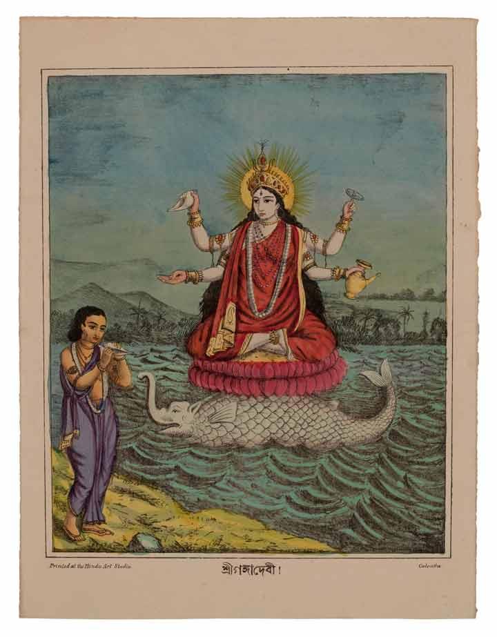 Sri Ganga